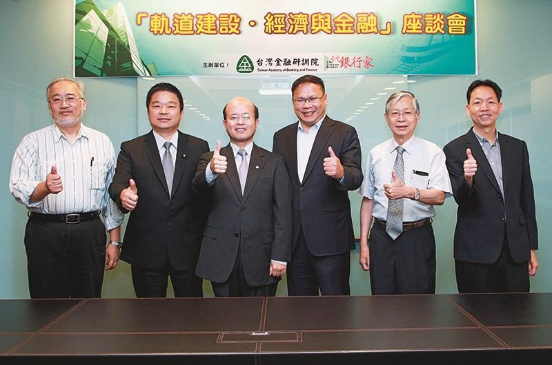 「軌道建設.經濟與金融」台北交流座談會