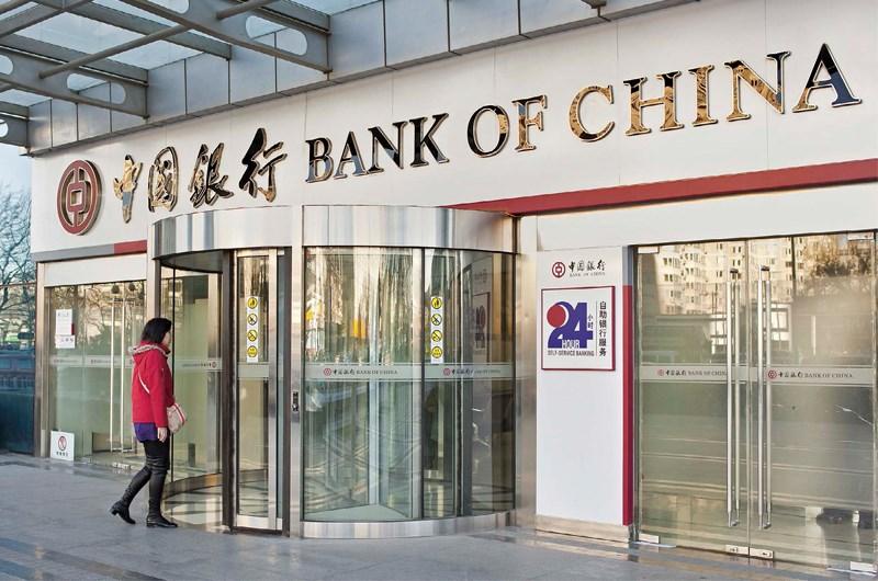 中國三大貨幣政策改變