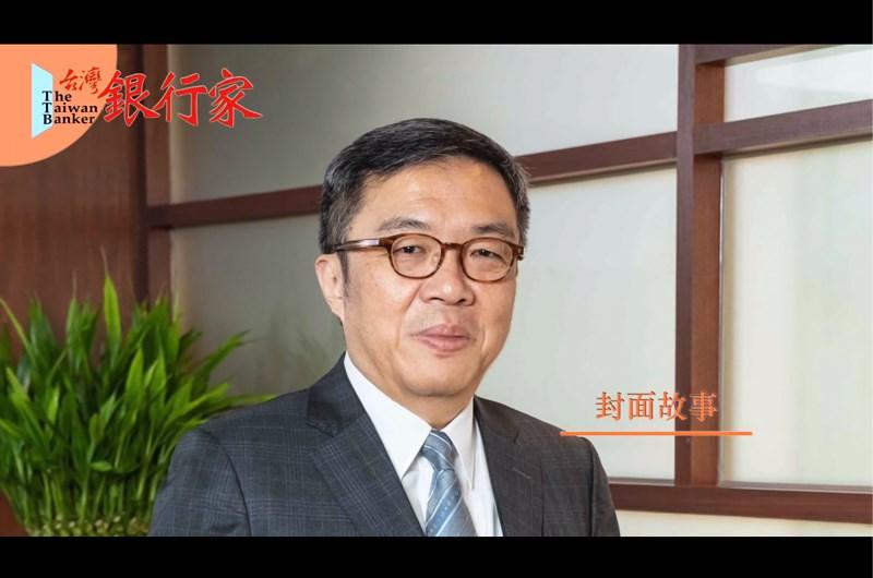 【邁向亞洲理財中心】證券商業同業公會理事長-賀鳴珩
