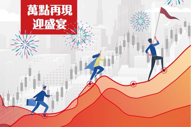 看台灣經濟轉型與世代交替