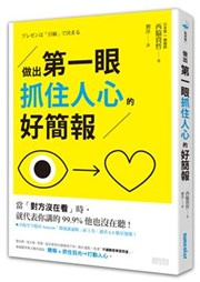ImgBook