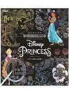 日本學研炫彩刮畫系列2迪士尼公主經典收藏刮畫本