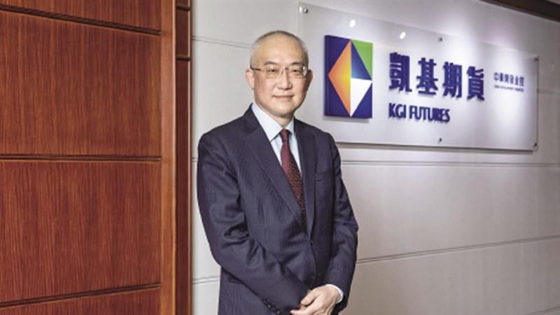 期貨公會理事長糜以雍:發展直接金融須先建立社會共識