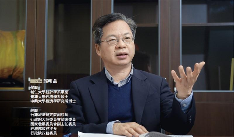 龔明鑫:讓台灣在國際發光發亮