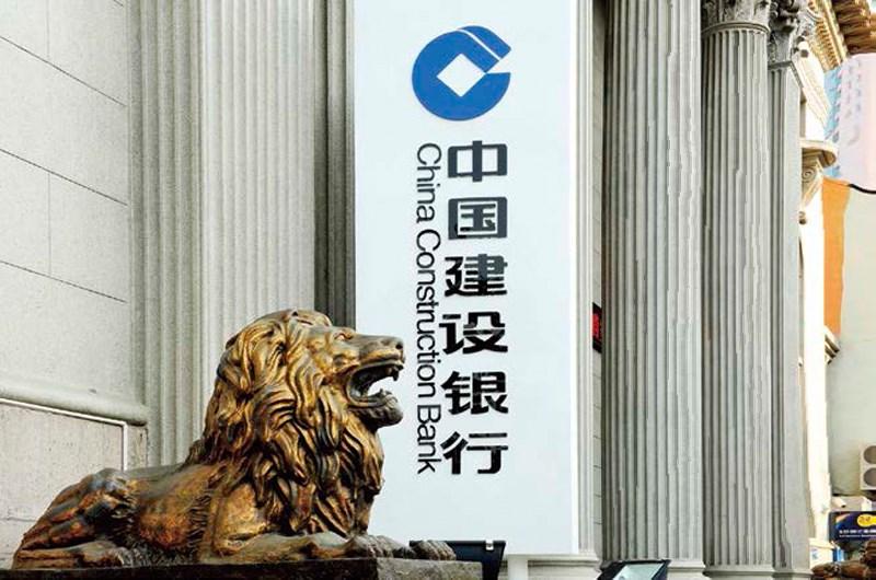 擁全球最大網路金融生態系  中國打造特色金融科技