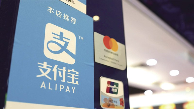 China Further Opens Financial Sector to Foreign Companies
