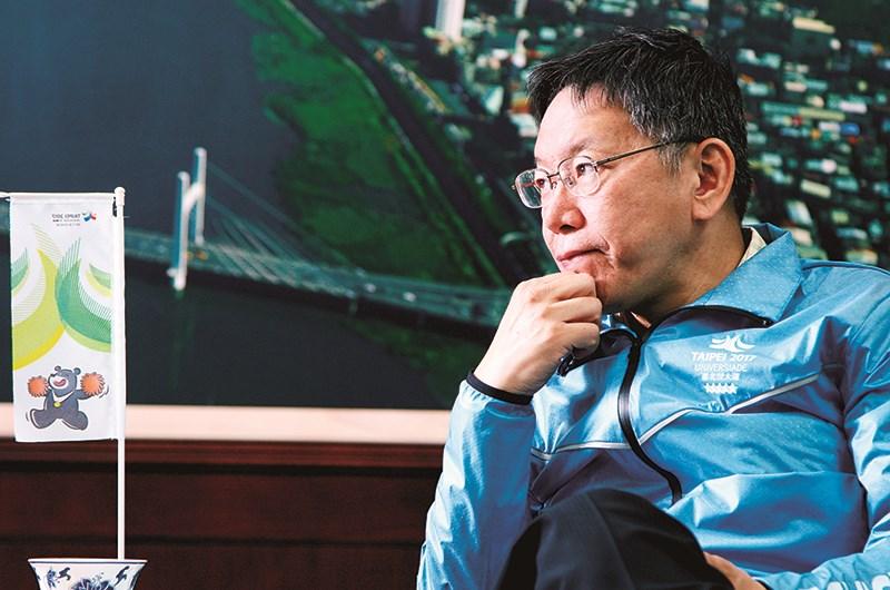 專訪臺北市長柯文哲